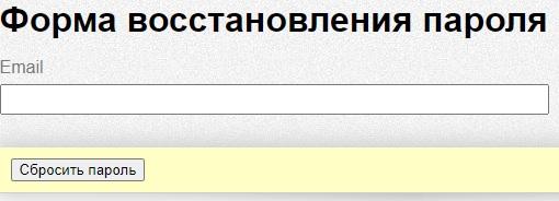 ОВИО пароль