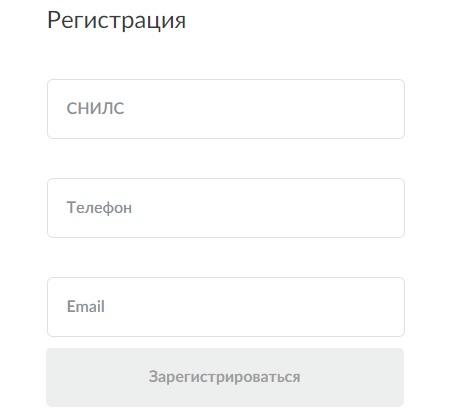 НПФ «Сафмар» регитсрация