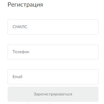 НПФ Доверие регистрация