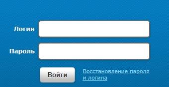 ГУП РК Крымэкоресурсы вход