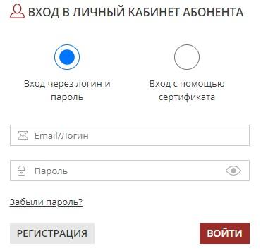 """ГУП """"ТЭК СПб"""" вход"""