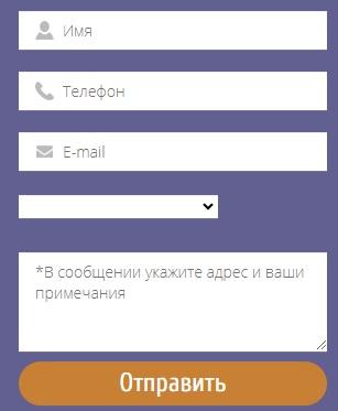 Дагомыс Телеком заявка