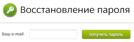Деливери Клаб пароль