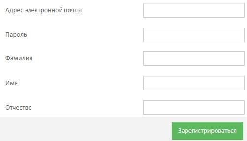 Держава Онлайн регистрация