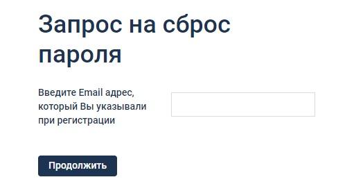 Факторинг ПЛЮС пароль