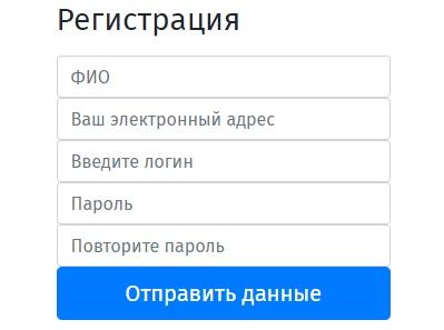 ФГИС ТП регистрация