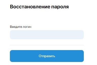 Невский Дом пароль