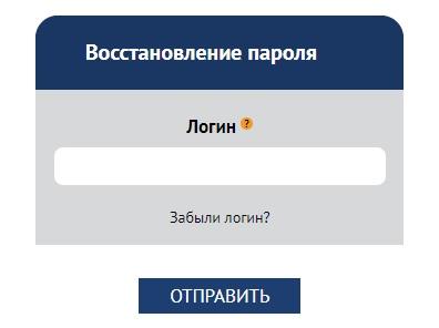 Olimpiada.ru пароль