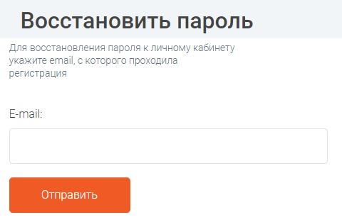 ВКС пароль
