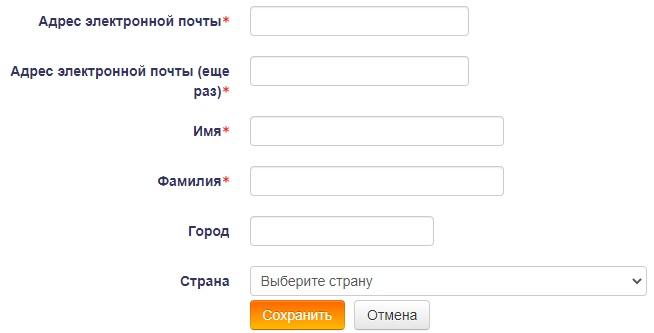 АГГПУ регистрация