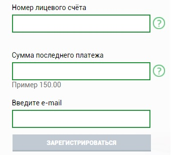 tns-e.ru регистрация