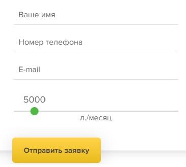 Е100 заявка