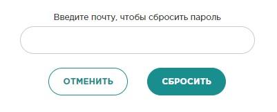 НТИ Джуниор пароль