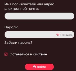 Евольв РП вход