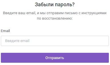 Кактус пароль