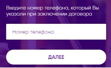 Цифра 1 пароль