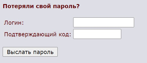 Sivash.net пароль