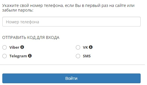 ЕвроАвто РФ регистрация