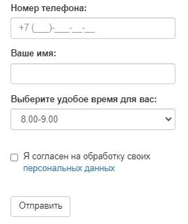 ЕвроДон заявка