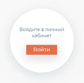 pki.gov.kz вход