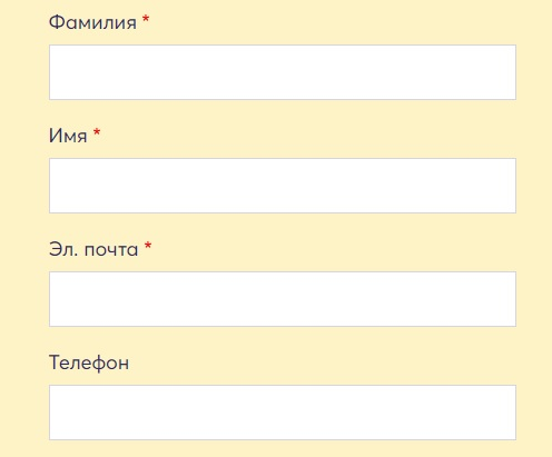 Евтелсат Нетворкс регистрация