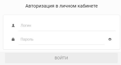 lk.skkdc.ru вход