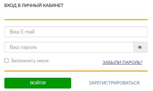 Егорьевские инженерные сети вход