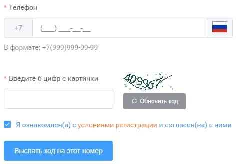 Автодор регистрация