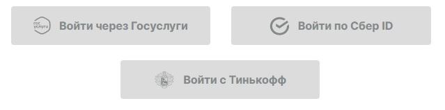 ОКБ регистрация