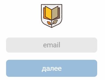 ЕГЭ-Центр пароль