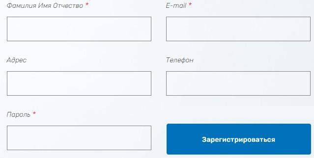 ЕлецВодоканал регистрация