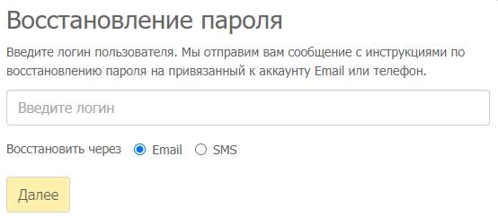 Енисей.нет пароль