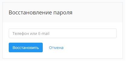 Зипал пароль
