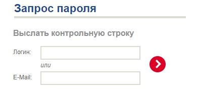 Новая Ижора Славянка пароль