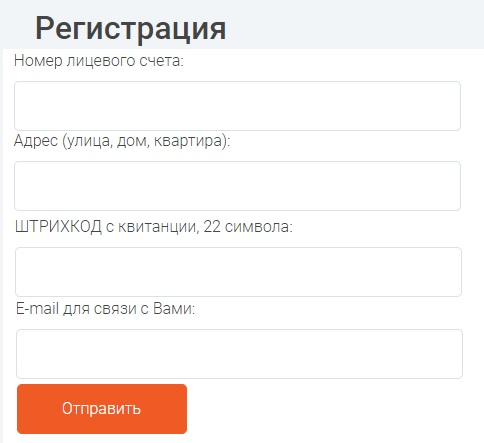 vladimir.esplus.ru регистрация