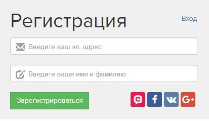 НИИ Эврика регистрация
