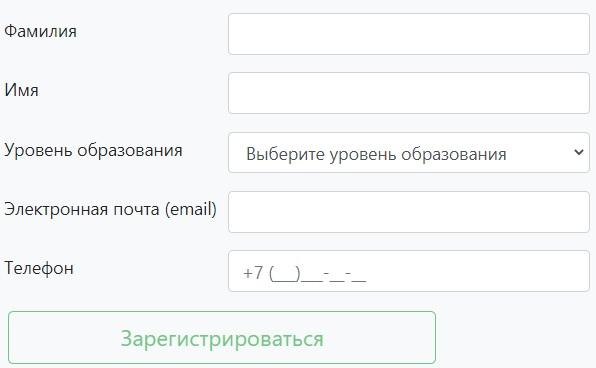 spo.zabizht.ru регистрация
