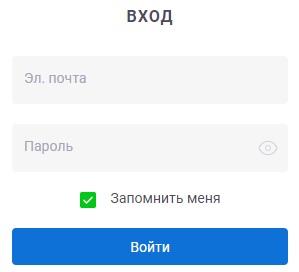 Онлайн ПБХ вход
