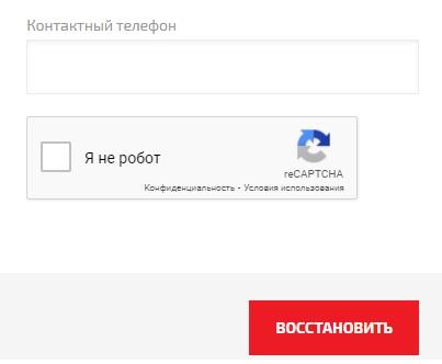 Озерки пароль