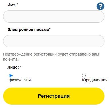 Одессаоблэнерго регистрация