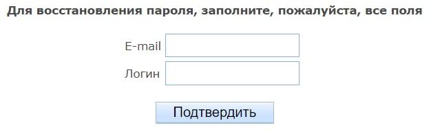 Облком пароль