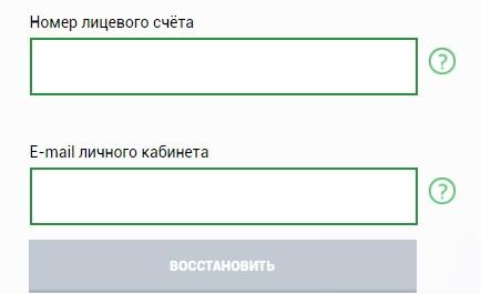 yar.tns-e.ru пароль