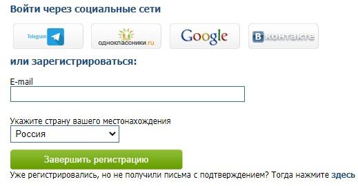 Вопросник регистрация