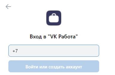 Worki.ru вход