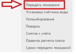 vsbt174.ru передача