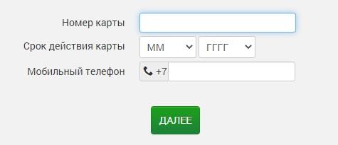 ВУЗ-банк регистрация