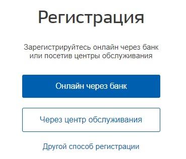 zabzan регистрация