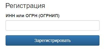 ВЭБ-лизинг регистрация