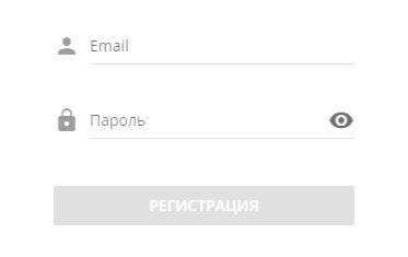 ГдеМои регистрация