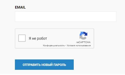 Терем пароль